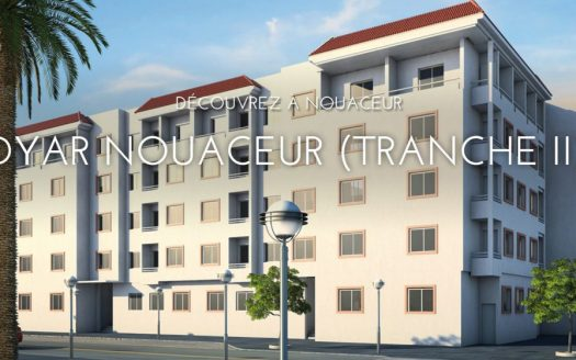 CLINIQUE SEMI FINIE 381M²DYAR NOUACER